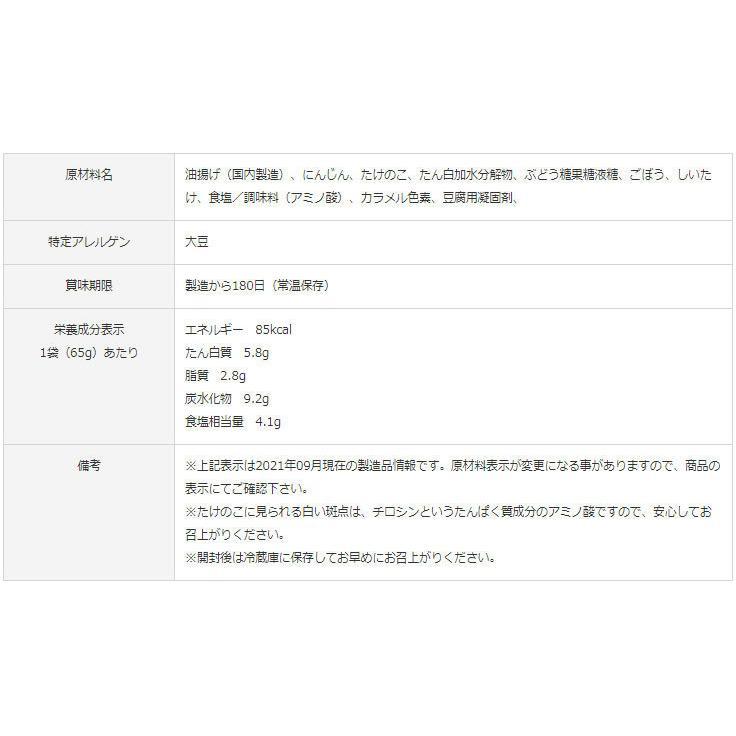 Sugakiya五目ごはんの素 1箱(10袋入り) ご当地グルメ すがきや スガキヤ 寿がきや sugakiyasyokuhin 05