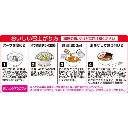 袋タイプ辛辛魚らーめん辛辛MAXバージョン2(1箱10食入) 激辛ラーメン すがきや Sugakiya 寿がきや|sugakiyasyokuhin|06