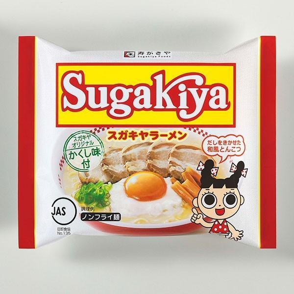 (即席)Sugakiyaラーメン 1箱(12食入)  名古屋 ご当地ラーメン すがきや スガキヤ 寿がきや|sugakiyasyokuhin|04