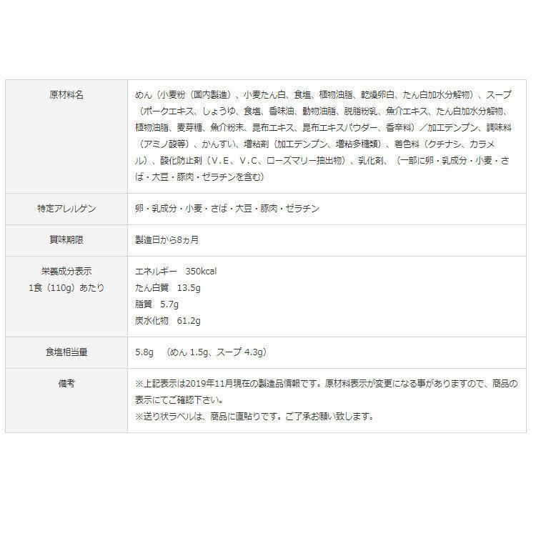 (即席)Sugakiyaラーメン 1箱(12食入)  名古屋 ご当地ラーメン すがきや スガキヤ 寿がきや|sugakiyasyokuhin|07