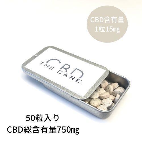CBD『THE CARE.』タブレット(アサイー味) sugami-shop