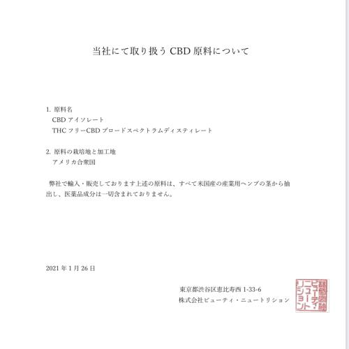 CBD『THE CARE.』タブレット(アサイー味) sugami-shop 10