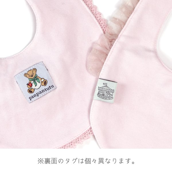 panpantutu【パンパンチュチュ】チュールフリルビブ/ミルクピンクチェック|sugardays|04
