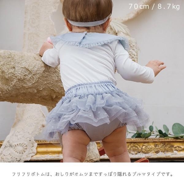 panpantutu(パンパンチュチュ)Baby's ファーストギフトBOX/ダイアモンドドロップ|sugardays|07
