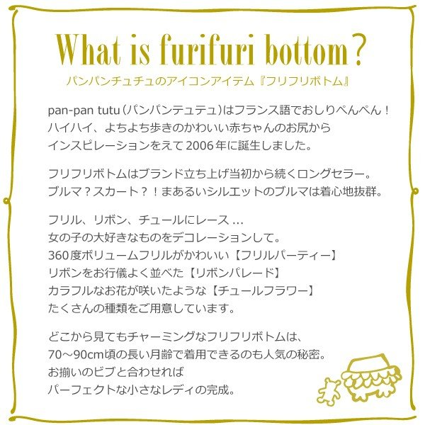 panpantutu(パンパンチュチュ)Baby's ファーストギフトBOX/ダイアモンドドロップ|sugardays|08