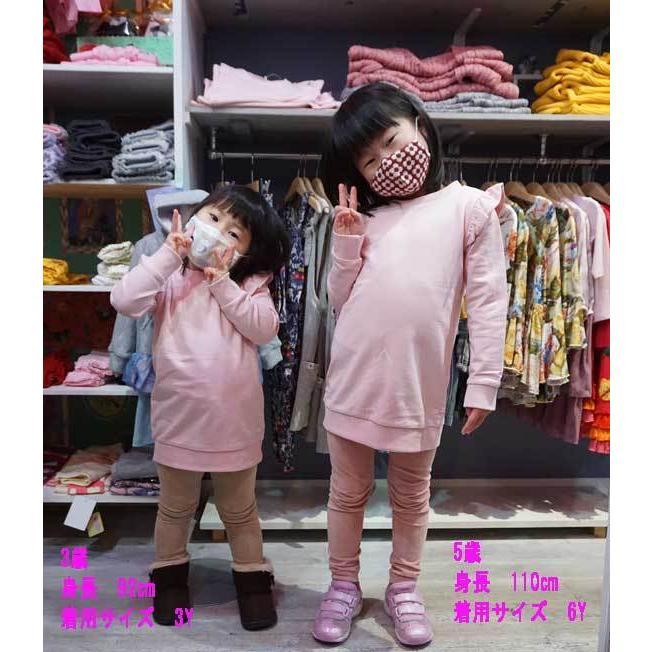 Ruffle Butts【ラッフルバッツ】Ballet pink スウェツトチュニック|sugardays|06