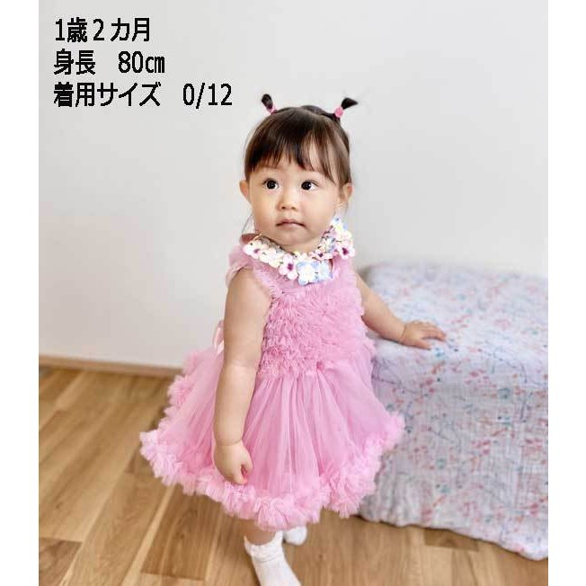 Ruffle Butts【ラッフルバッツ】Princess Petti Dress Pink|sugardays|04