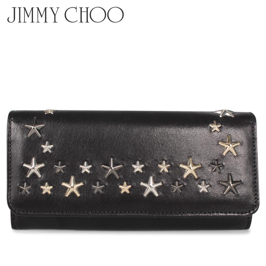 チュウ 財布 ジミー