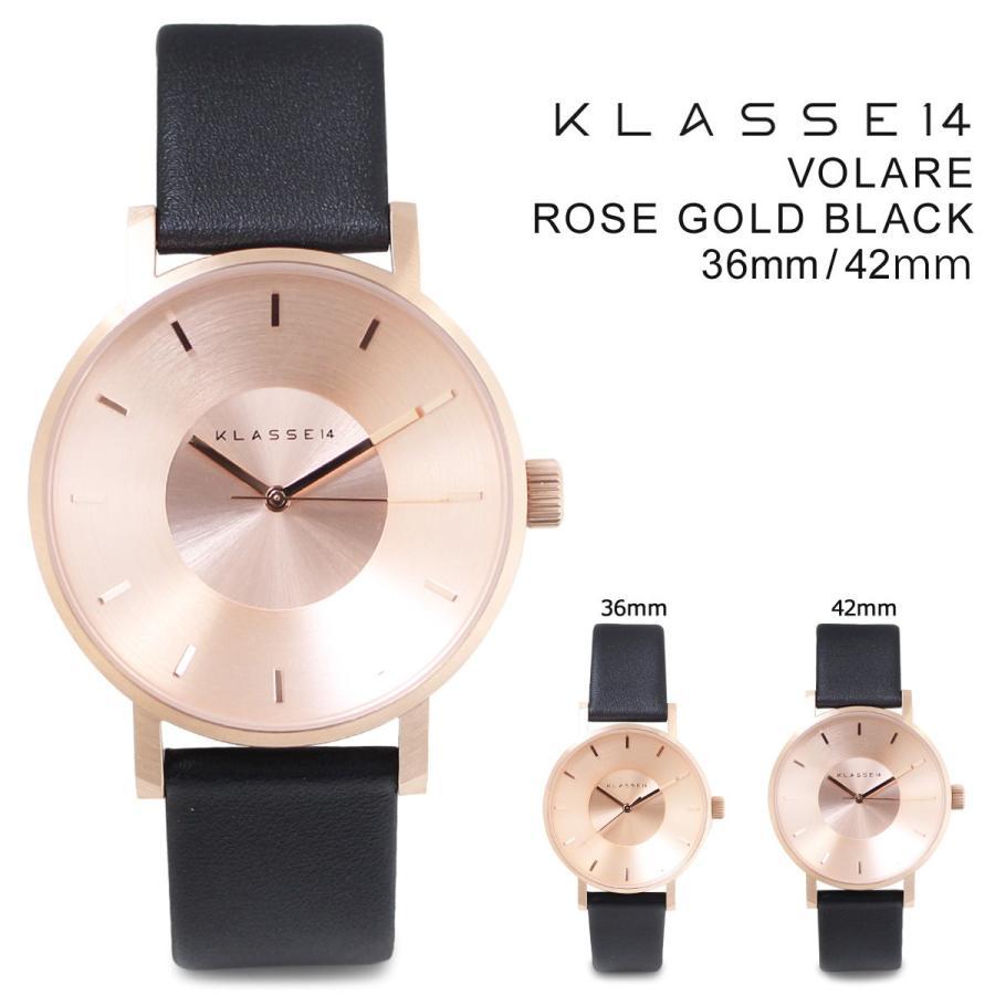 8ea8498e37 クラス14 メンズ KLASSE14 42mm 36mm レディース 腕時計 VOLARE ROSE GOLD BLACK ヴォラーレ  VO14RG001M VO14RG001W  ...