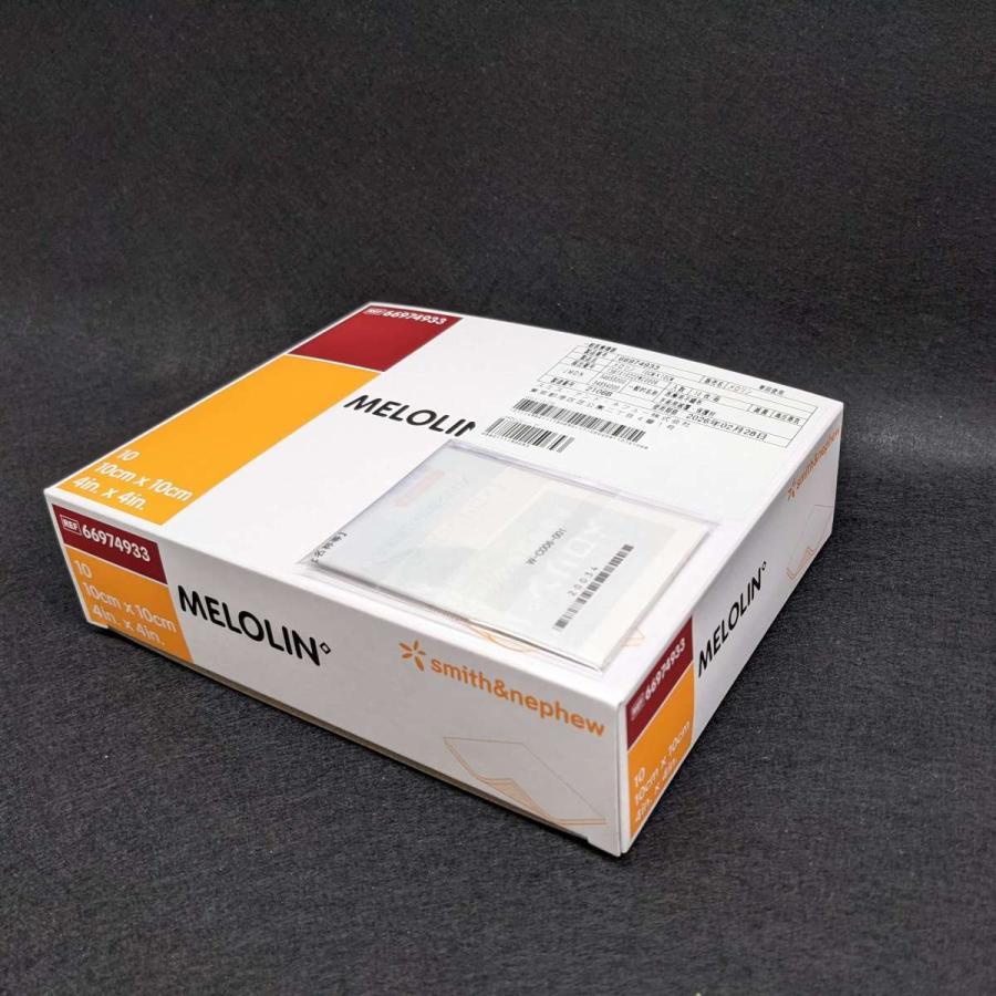 傷にも やけどにも メロリン メロリン滅菌10cm×10cm 10枚入り 保護ガーゼ 出群 期間限定特価品