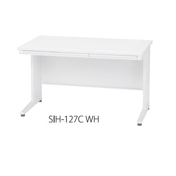 ホワイト色 平デスク 平机 オフィス家具 W1200×D700×H700mm お客様組立 送料別 送料別 SIH-127C