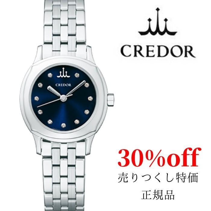 ー品販売  CREDOR クレドール最終売り尽くし特価 GSAS953 クオーツ女性用 CREDOR 30%OFF 正規品, CYAN SHOP:1351a7dc --- airmodconsu.dominiotemporario.com