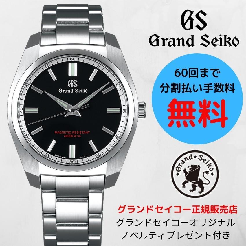 low priced f87e5 76628 グランドセイコーSBGX293 クオーツモデル メンズ腕時計 正規品 ...