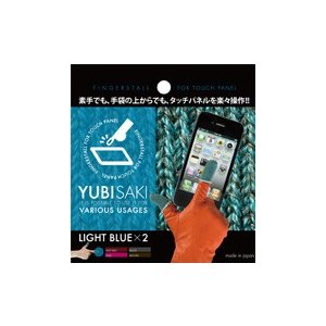 指サック スマホ対応 荒野行動 PUBG fps 音ゲー タブレット タッチパネル用 ユビサック 手袋の上からでも スギタ YUBISAKI LIGHT BLUE 母の日|sugita-band|02