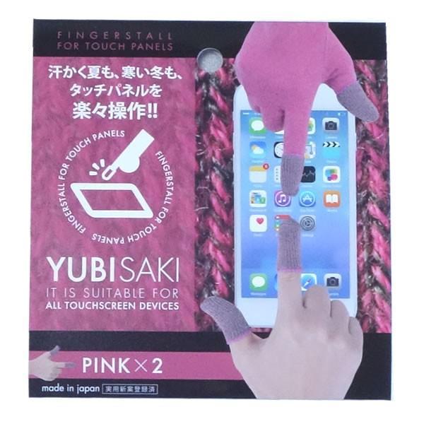 指サック スマホゲーム 手汗対策 スマホ タブレット タッチパネル用 指サック ゲーム用 手袋の上からでも スギタ YUBISAKI PINK プチプレゼント 感染予防|sugita-band|02