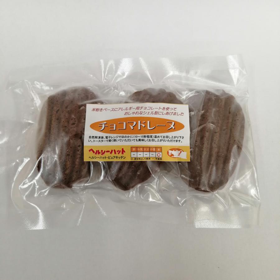 チョコマドレーヌ 食物アレルギー対応マドレーヌ 3個 (乳・卵・小麦不使用)|sugiyamagokisoal