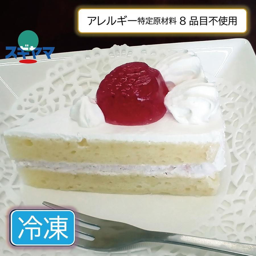 ホワイトショート 食物アレルギー対応ケーキ 1個 卵 乳 小麦不使用 メーカー在庫限り品 新作からSALEアイテム等お得な商品 満載
