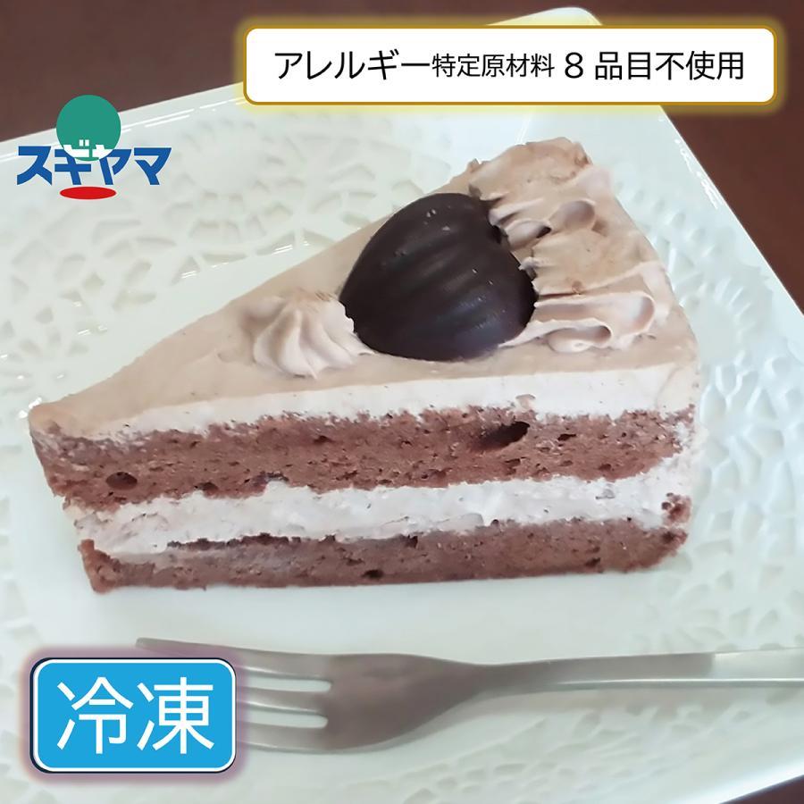 往復送料無料 チョコレートショート ブランド激安セール会場 アレルギー対応ケーキ 1個 小麦不使用 乳 卵