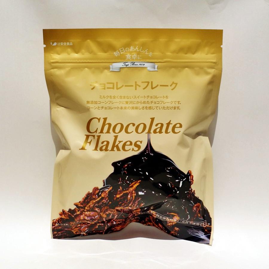 新作販売 チョコレートフレーク 100g 新色追加