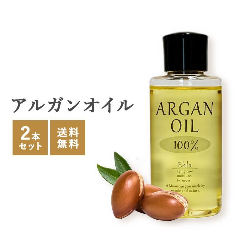 アルガンオイル 100%オーガニックオイル エヘラアルガンオイル50ml 人気急上昇 限定Special Price オーガニック