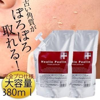 ピーリングジェル 380ml 休み 激安卸販売新品 2袋 角質取り 角質ケア ヒーリンピーリン ピーリング 角質除去