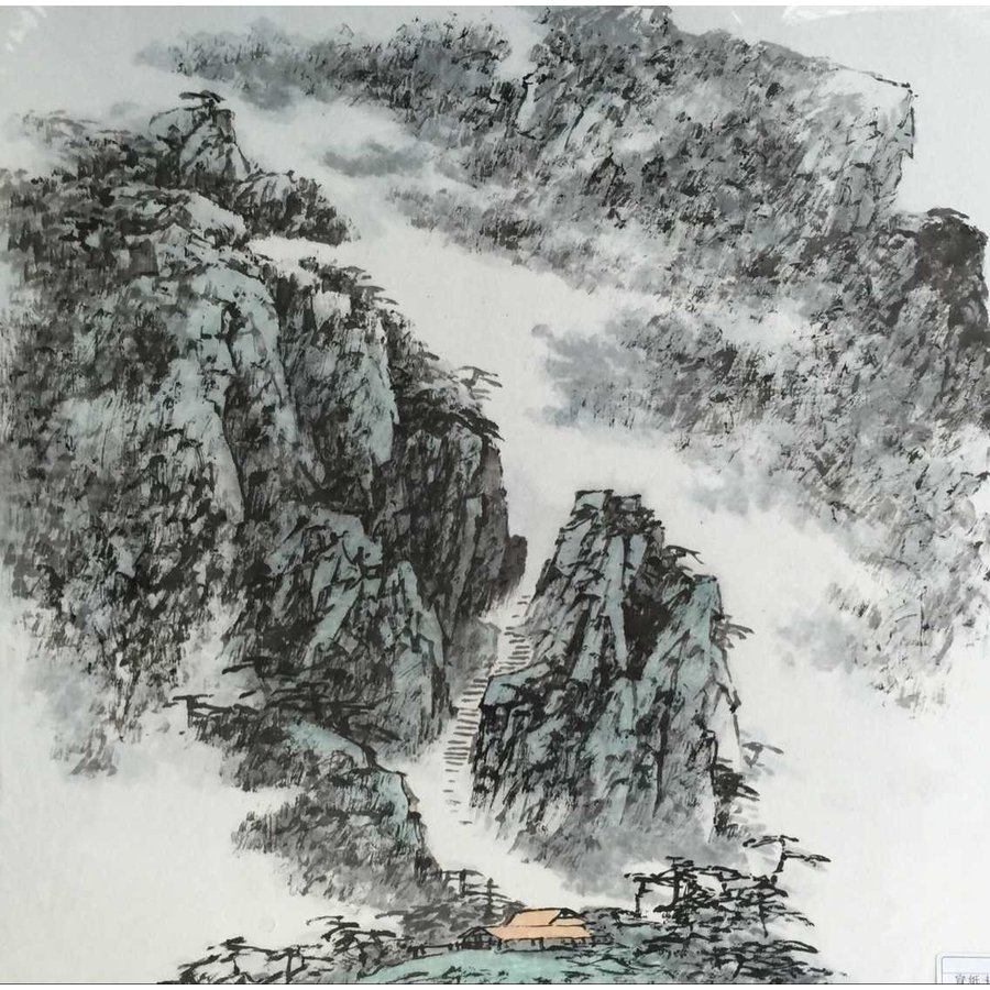 水墨画 山水図 峰に消える階段 傅栄基作 no17