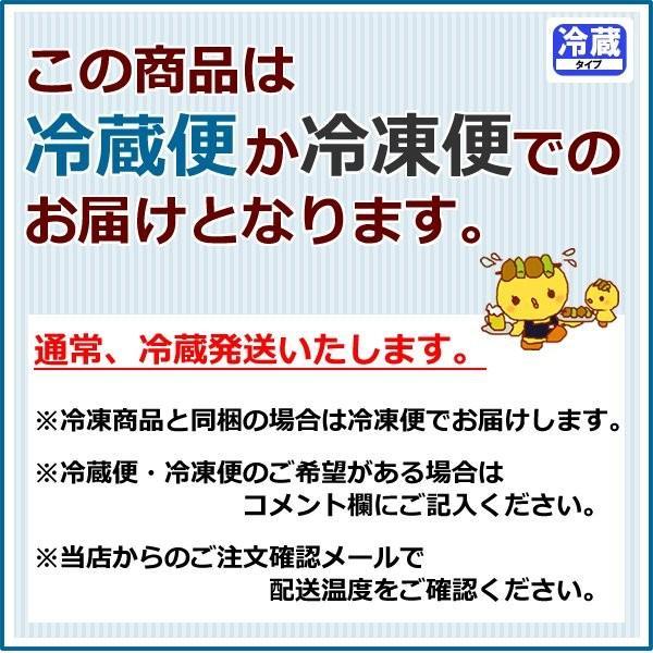 スモークチキン 水郷どりささみの燻製 くんせい 鶏 ササミ スモークチキン|suigodori|12