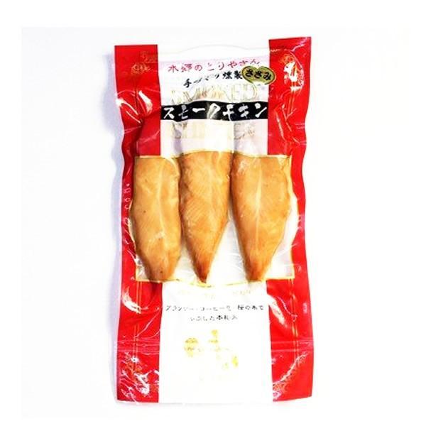 スモークチキン 水郷どりささみの燻製 くんせい 鶏 ササミ スモークチキン|suigodori|03