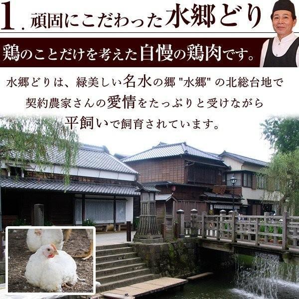 スモークチキン 水郷どりささみの燻製 くんせい 鶏 ササミ スモークチキン|suigodori|05
