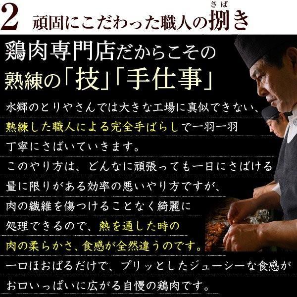 スモークチキン 水郷どりささみの燻製 くんせい 鶏 ササミ スモークチキン|suigodori|07