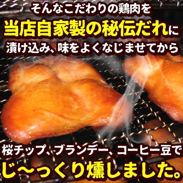 スモークチキン 水郷どりささみの燻製 くんせい 鶏 ササミ スモークチキン|suigodori|08