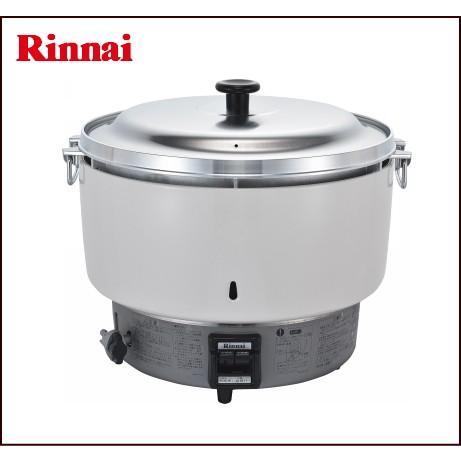 リンナイ 業務用ガス炊飯器 RR-50S1 5升炊 4.0〜10.0L まとめ買い特価 12A 今ダケ送料無料 13A ※都市ガス 用※