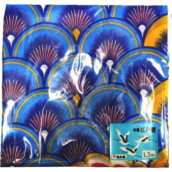 鯉のぼり 単品 即納 バラ 在庫処分 アウトレット 145311079 ナイロン地 サービス 1.5m 特価 青鯉