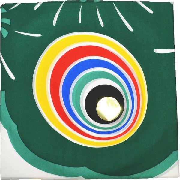 鯉のぼり 単品 爆売り バラ 在庫処分 アウトレット 完全送料無料 緑鯉 6m 145311105 ナイロン地 特価