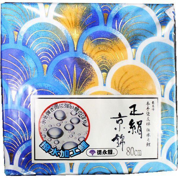 鯉のぼり 単品 バラ 在庫処分 アウトレット 0.8m 145311217 至高 特価 祝日 ポリエステル地 青鯉