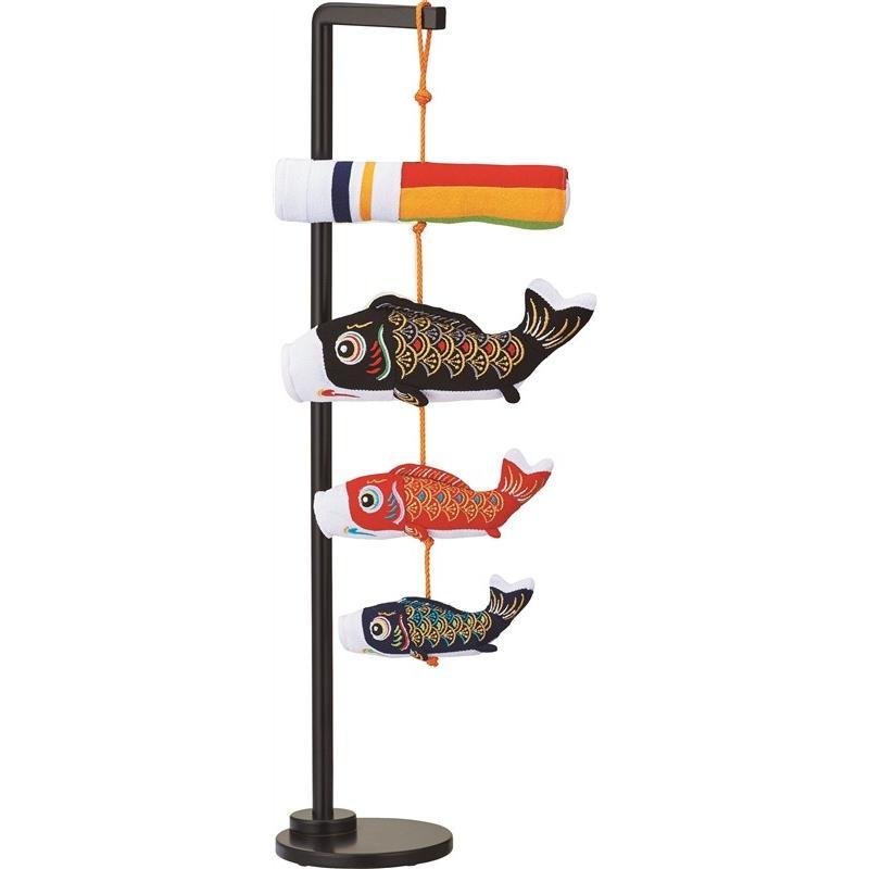 室内鯉飾り 陽 ミニ スタンド付 5-S34 スタンド付き 146912005