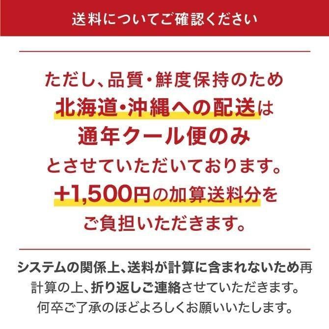 岡山県特産 超高級食材 黄ニラ 秀品 500g(50g×10束) にら 韮 suikinkarou 07