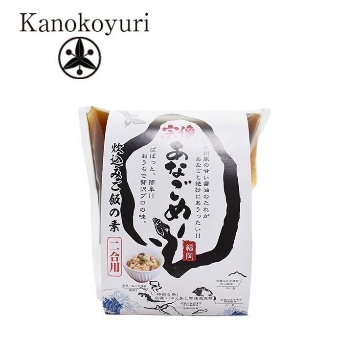 むなかたの贈り物K suikoubou 05