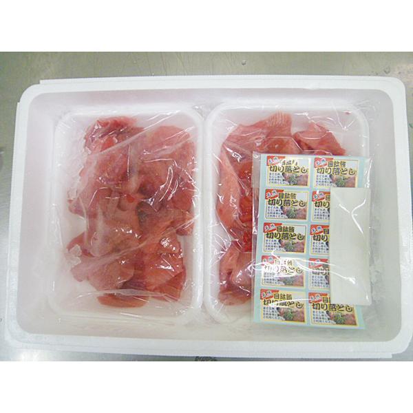 メバチマグロ 切り落とし 500g×2パック 海鮮丼 お刺身 めばち 鮪 切り落し 切落し まぐろ 目鉢 めばちまぐろ|suisanfoods|02