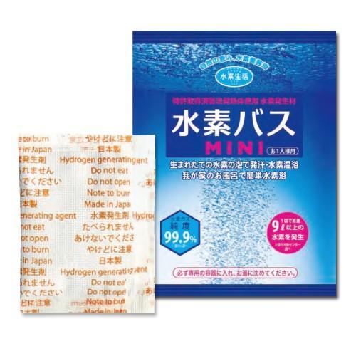 水素バスミニ お試しセット5個+専用ケース(おひとり様1回限り) おひとり様、少人数のご家庭にぴったり 水素水 水素 風呂 水素入浴剤|suisoseikatsu|02