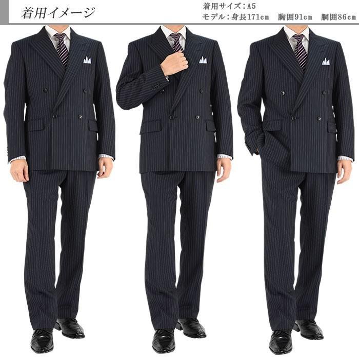 スーツ メンズ ダブルスーツ ビジネススーツ 紺 ストライプ 春夏 1M9901-21 suit-depot 02