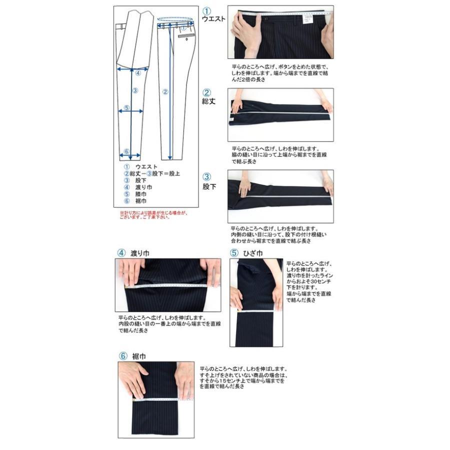 スーツ メンズ ダブルスーツ ビジネススーツ 紺 ストライプ 春夏 1M9901-21 suit-depot 11