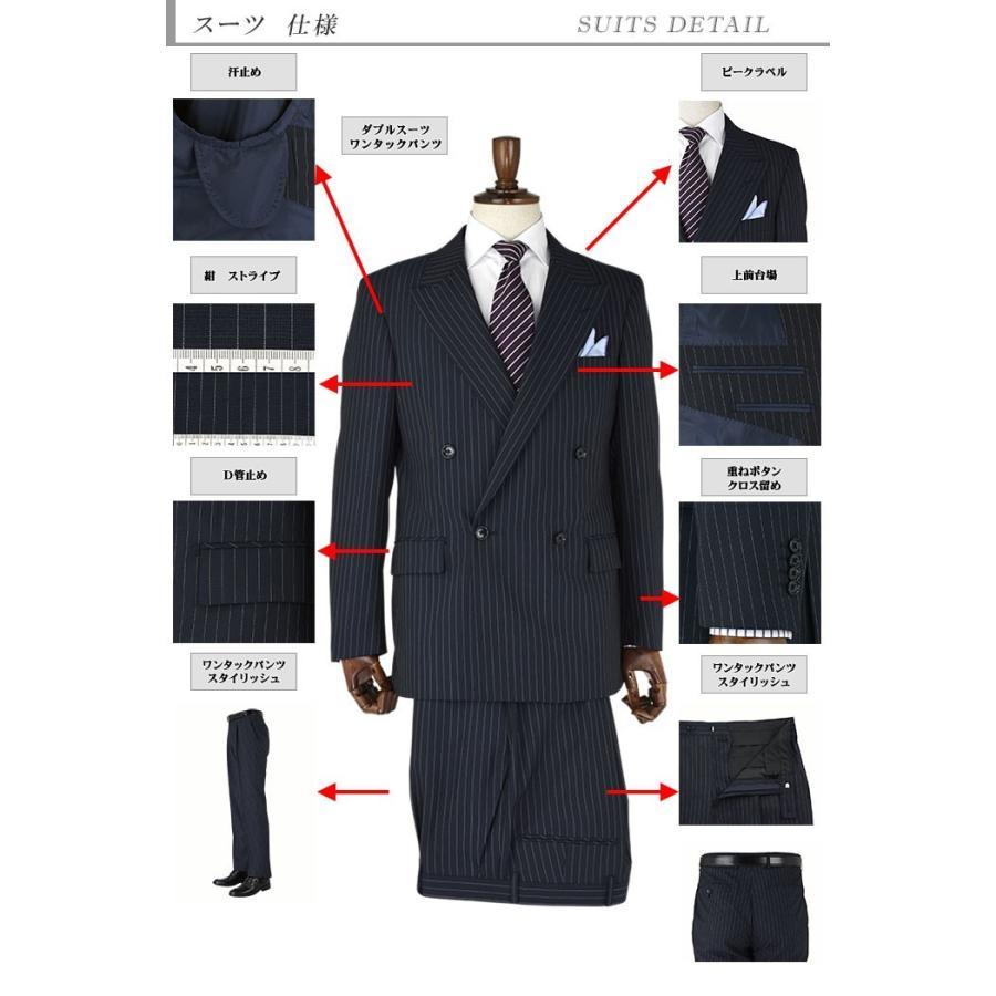 スーツ メンズ ダブルスーツ ビジネススーツ 紺 ストライプ 春夏 1M9901-21 suit-depot 03