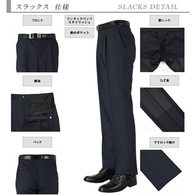 スーツ メンズ ダブルスーツ ビジネススーツ 紺 ストライプ 春夏 1M9901-21 suit-depot 04