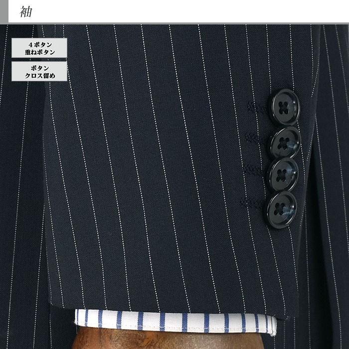 スーツ メンズ ダブルスーツ ビジネススーツ 紺 ストライプ 春夏 1M9901-21 suit-depot 06