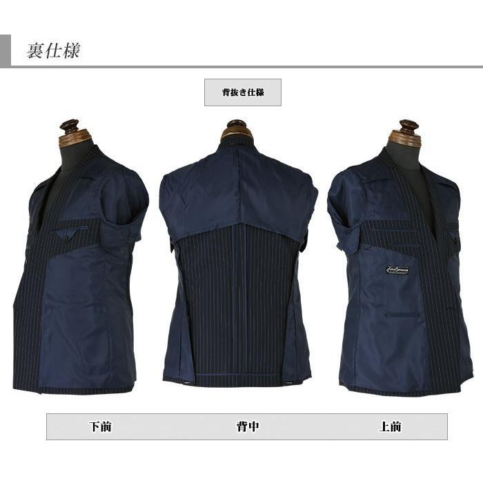スーツ メンズ ダブルスーツ ビジネススーツ 紺 ストライプ 春夏 1M9901-21 suit-depot 07