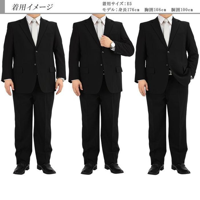 スーツ フォーマル ブラック 礼服 ウエスト調整±6cm 黒 ストレッチ アジャスター付パンツ E体・K体 春夏 1RE964-10|suit-depot|02