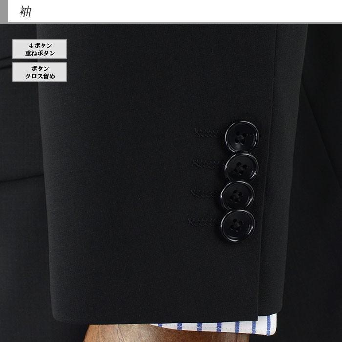 スーツ フォーマル ブラック 礼服 ウエスト調整±6cm 黒 ストレッチ アジャスター付パンツ E体・K体 春夏 1RE964-10|suit-depot|08
