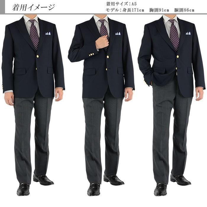 紺ブレザー 2ボタン 金色メタル風ボタン 春夏 コンブレザー 1RG961-11|suit-depot|02