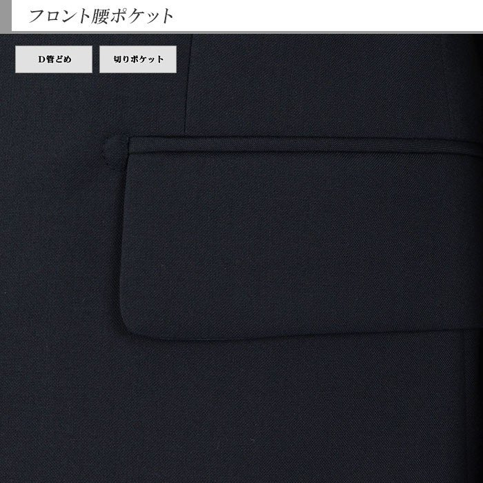 紺ブレザー 2ボタン 金色メタル風ボタン 春夏 コンブレザー 1RG961-11|suit-depot|11